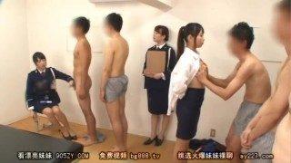 Sdde-425 rehabilitation porn jav